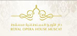 royaloperamuscat_logo